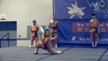 宏武協會辦武術比賽 26名選手獲獎