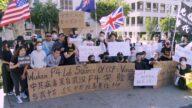八一建軍節 洛集會抗議籲中共滾出軍隊