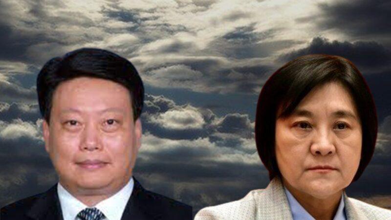 中共官場異動 內蒙古主席辭職 司法部書記換位