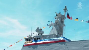 台灣提升國防預算 強化海空戰力