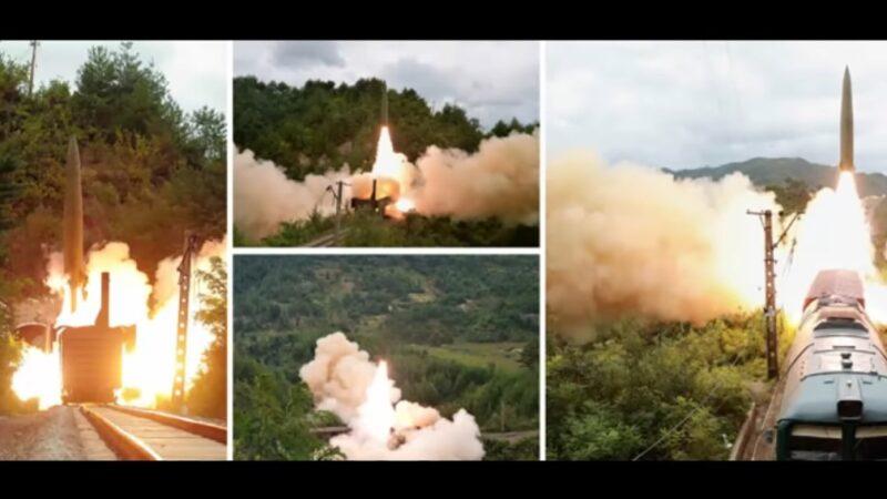 朝鮮試射兩枚飛彈 鐵路執行畫面曝光