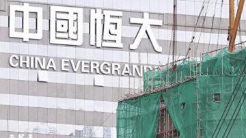 房企老大陷危境——中國房產業的危機信號?