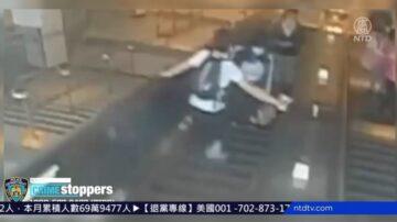 飞脚狠踹踢人下电梯 纽约警方通缉嫌犯