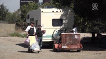 时薪23美元 圣荷西雇游民清理街道