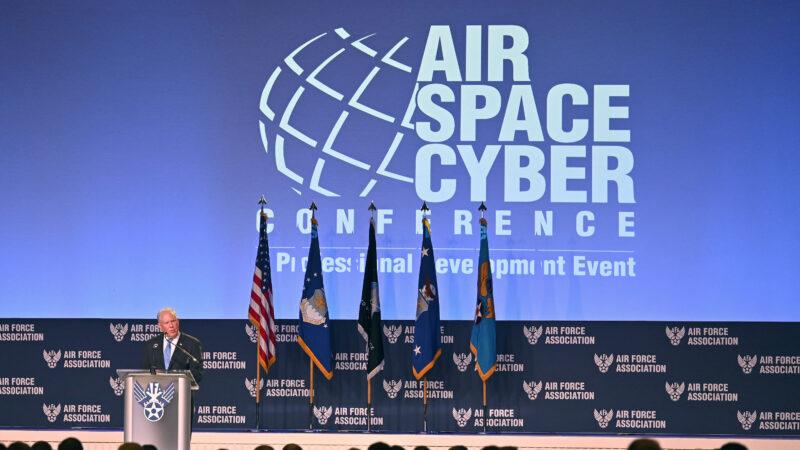 美空军部长展示联合盟友对付中共蓝图