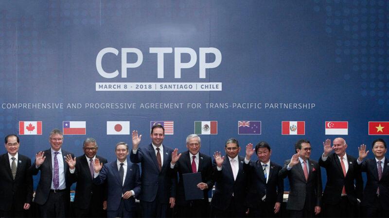 美國支持台灣加入CPTPP 敦促北京停止施壓