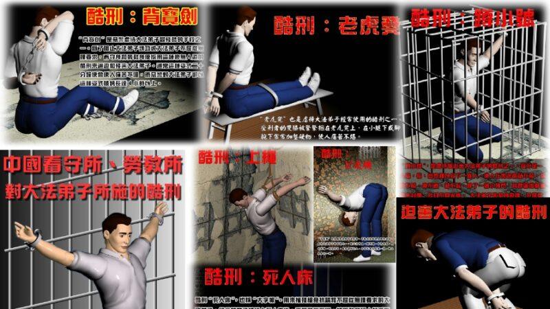 楊寧:福州市公安局長猝死再給警察示警