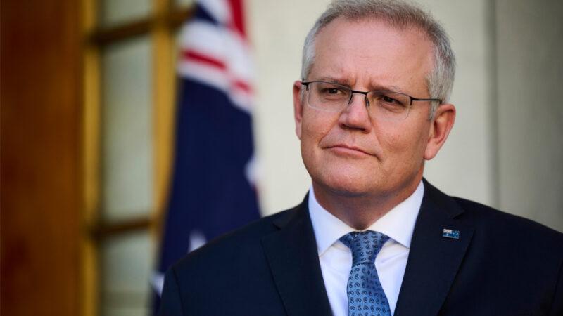 美英澳新三邊安全夥伴關係確立 澳總理邀習近平會談