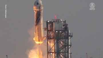 首次全平民太空遊 SpaceX龍飛船週三升空
