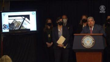 纽约9承包商贿赂政府人员 面临最高7年刑期