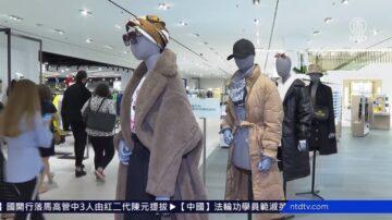 """奢侈品购物区吸引眼球 """"美国梦""""迎来新篇章"""