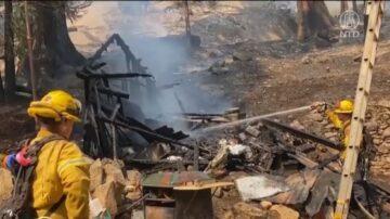 累計爆發7千野火 加州森林公園全數關閉