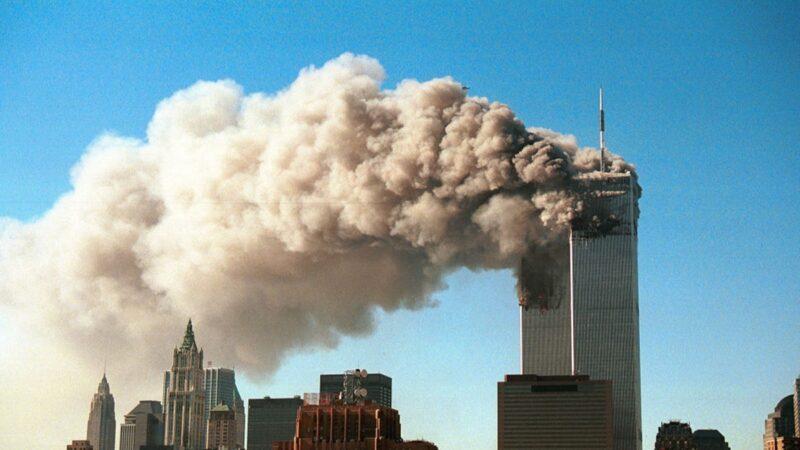 楊威:9‧11二十年後 中美關係待重新定義