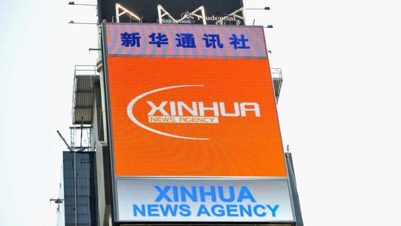 中共黨媒兩度報導「中美政黨對話」 美媒隻字未提