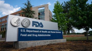 【疫情动态】美国FDA 否决辉瑞加强针疫苗授权申请