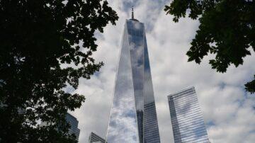 """""""9•11 """"20周年纽约高度戒备 无确实威胁"""