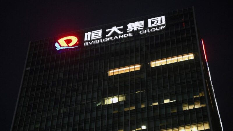 【名家專欄】恆大債務危機是中國版雷曼時刻?