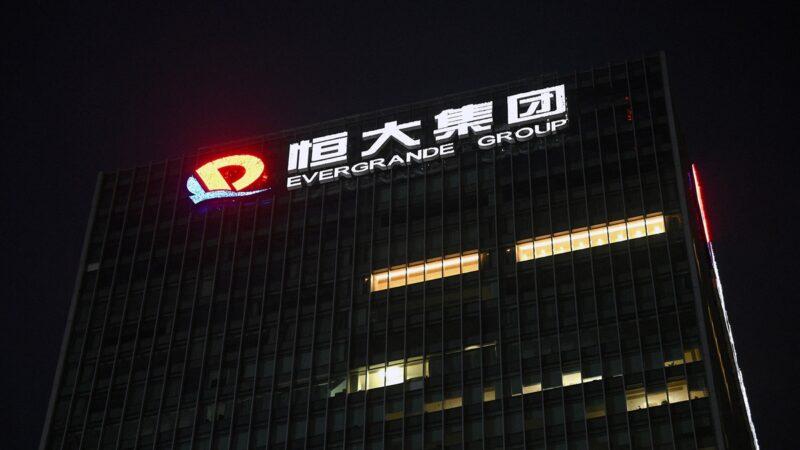 恆大二股東急跳船 劉鑾雄擬慘賠百億拋售股份