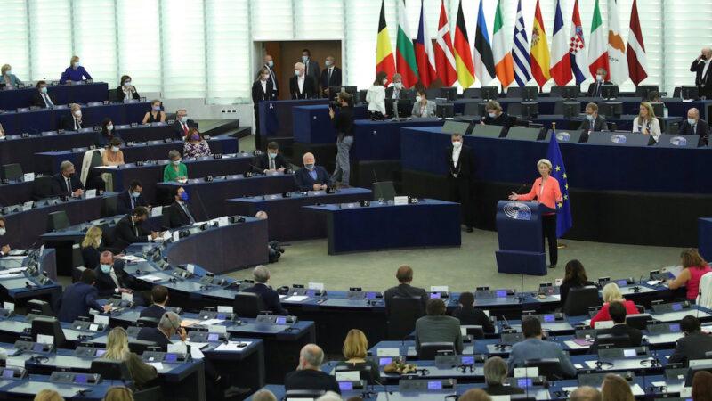 【禁聞】歐盟啟動「全球門戶」 抗衡一帶一路