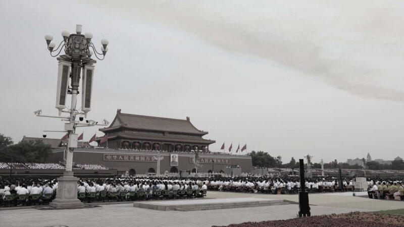 """法智库报告:中共311基地指挥对外扩张""""三战"""""""