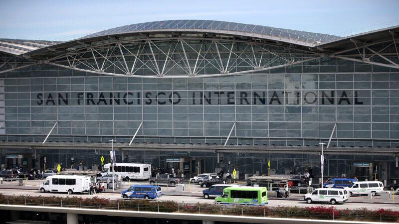 舊金山機場員工 即日起需全面接種疫苗