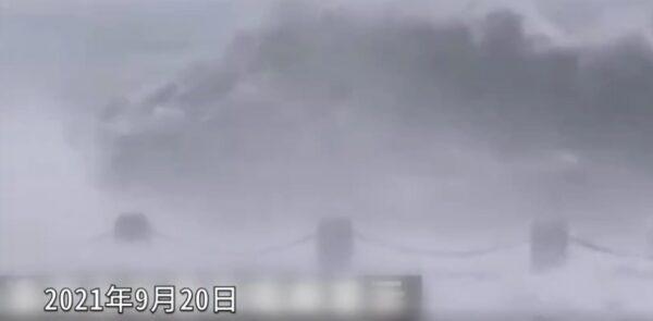 9月20日,遼寧省大連市現狂風暴雨。(視頻截圖)
