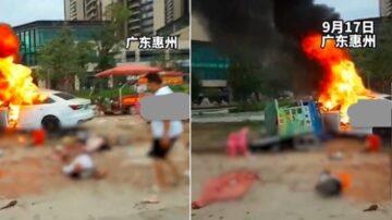 廣東惠州一轎車撞向路邊攤起火 致6死13傷(視頻)
