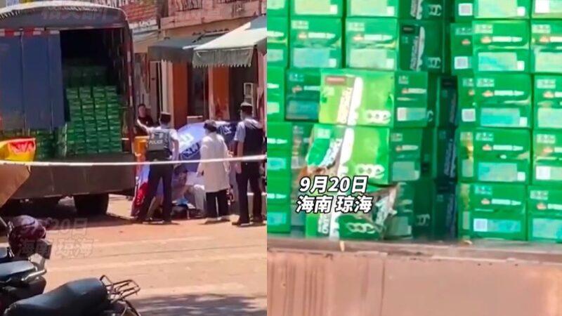中秋團圓前 海南、內蒙古接連爆炸致10死傷
