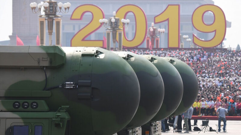 王赫:急速核扩军 中共图谋何在?