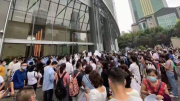【今日點擊】中國版雷曼風暴?恆大遭包圍逼債