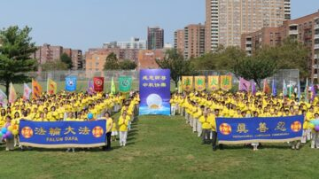 纽约法轮功学员 恭祝李洪志先生中秋快乐