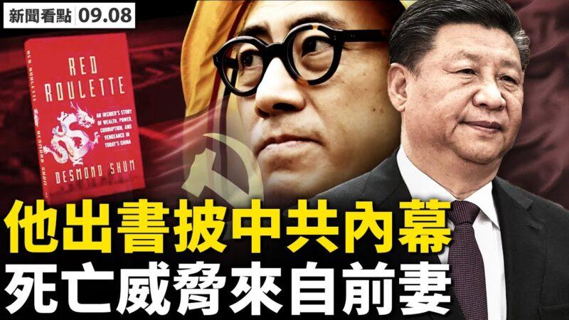早知中国有疫情,顶级专家暗示人祸