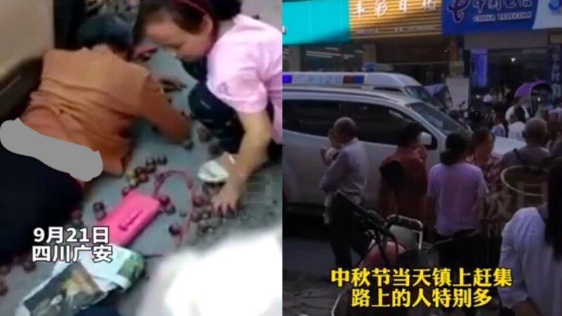 中秋节四川广安小型客车撞行人 致7人死伤