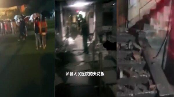 四川瀘州地震。9月16日凌晨4點33分,四川省瀘州市瀘縣發生6.0級地震,已致2死60傷。(視頻截圖/新唐人合成)