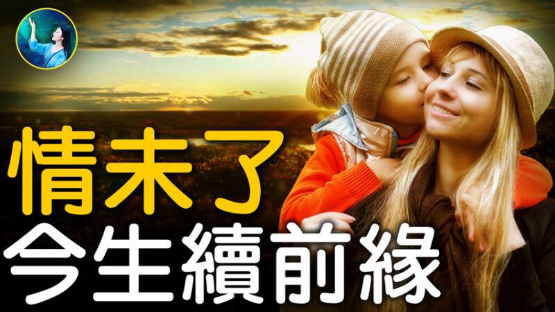 女儿是爸爸的前世情人,总是嫉妒妈妈,缅甸复杂的前世今生家庭实录!
