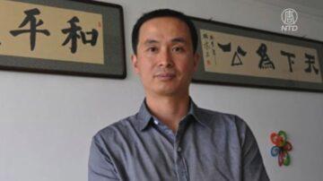 中共迫害法轮功变本加厉 谢燕益:二战后最大人道灾难