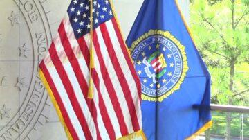 聯邦調查局要求民眾舉報仇恨犯罪