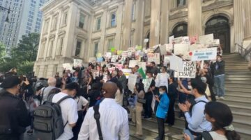 紐約市天才班項目被取消 市民集會再抗議
