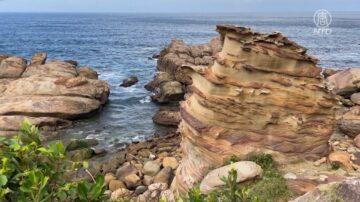 走訪東北角海蝕秘境 「南雅奇岩」令人歎為觀止