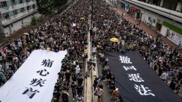 """参与""""反送中"""" 5名香港中大学生被重判"""
