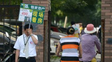 恒大危机吓坏买家 9月中国房屋销售下滑17%