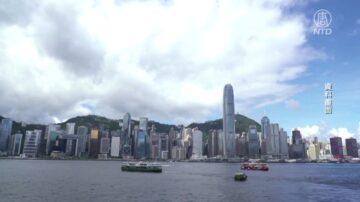 美國會10月14日聽證 將評估香港人權現況