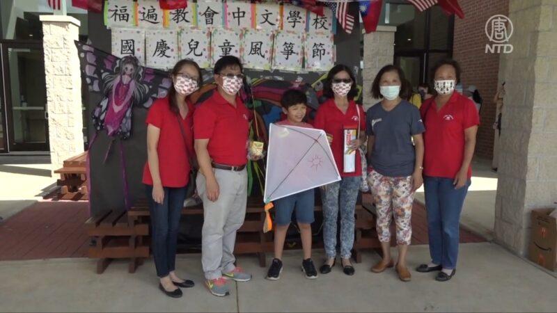 双十国庆儿童风筝节  亲子共享放飞乐趣