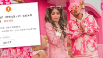 连线王愉贺:因玻璃心被封杀 两歌手幽默回应 KTV蔡依林的歌也消失?