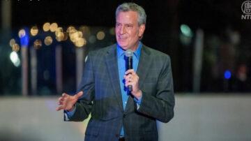 紐約市長白思豪宣布 取消天才班項目