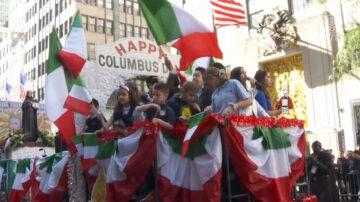 慶祝哥倫布日 紐約市週一恢復五大道大遊行