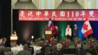 加政要祝賀中華民國110歲 共享民主價值觀
