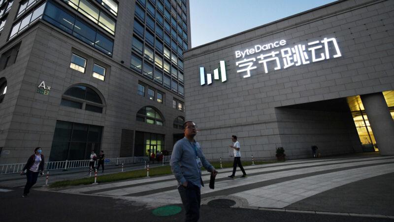 抖音母公司裁員7萬人 溫州限2天內離職