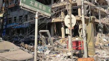 瀋陽爆炸案遇難人數升至5人