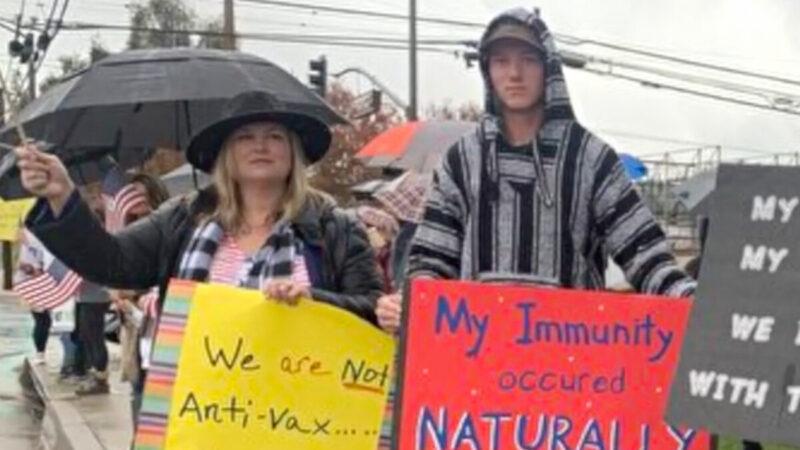 反对校园疫苗令 南加父母响应罢课运动